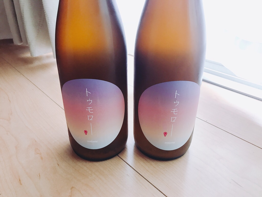 日本酒にしようプロジェクト
